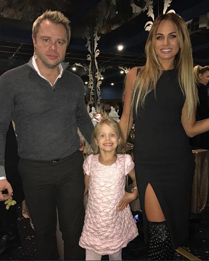 Виталий Гогунский и Ирина Маирко с дочерью Миланой
